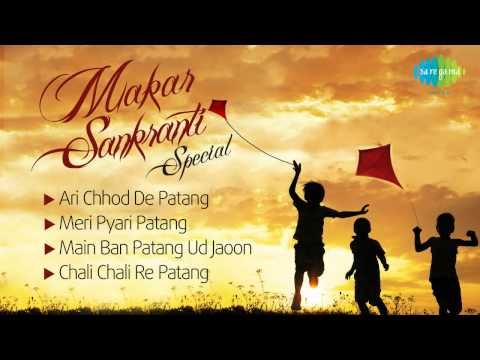 2015 Makar Sankranti Special song Collection