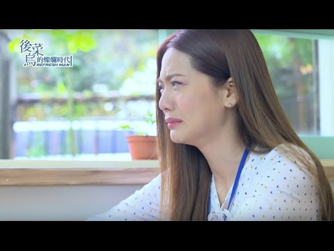 【後菜鳥的燦爛時代 Refresh man】ep 4