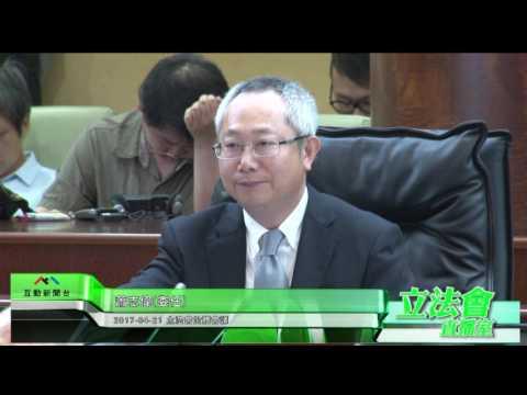 蕭志偉提問澳門立法會行政長官答 ...