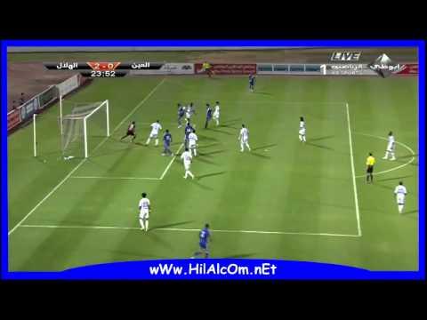هدف سيقاندو كاستيلو الهلال السعودي 2 – 0 العين الاماراتي HD
