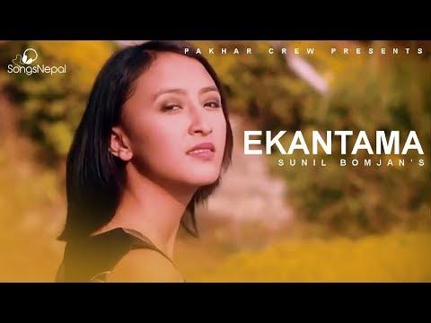 Video Ekantama - Sunil Bomjom | New Nepali Pop Song 2018 / 2074 download in MP3, 3GP, MP4, WEBM, AVI, FLV January 2017