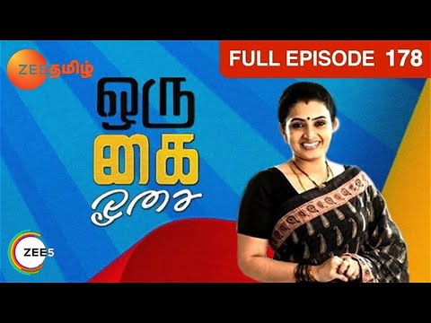Oru Kai Osai 30-09-2014   Zee Tamil Official YouTube Video