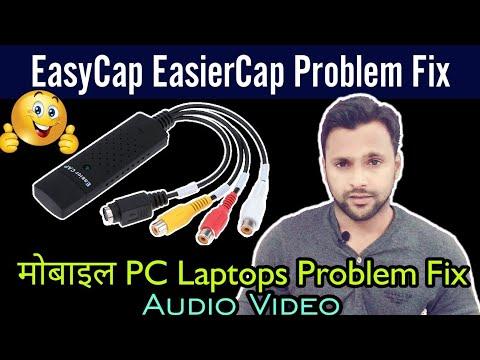 EasyCap Easier Cap USB 2.0 not working on your smatphone ?? How to Fix