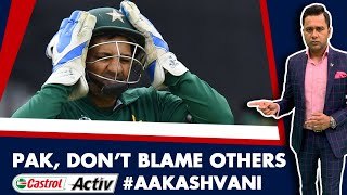 #CWC19: PAKISTAN, don't BLAME others | Castrol Activ #AakashVani