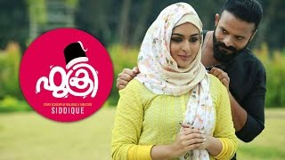 Prayaga Martin Talk Show About Fukri Malayalam Movie | Jayasurya | Siddique | Prayaga Martin