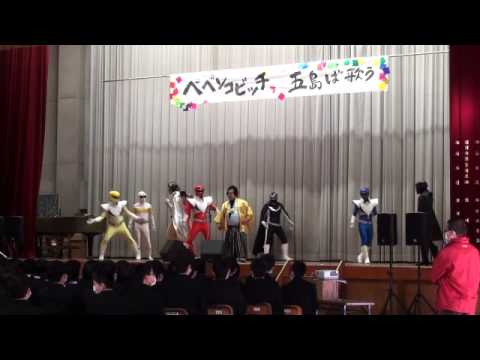ケアレンジャー・上五島中学校をパトロール(H26.1.17)