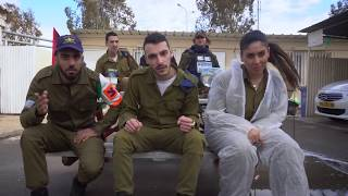 Video עשיתי (פארודיה) - גרסת משטרה צבאית MP3, 3GP, MP4, WEBM, AVI, FLV Maret 2018
