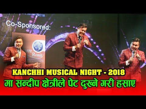 (KANCHHI MUSICAL NIGHT - 2018 सन्दीप क्षेत्रीले पेट दुख्ने गरी ...14 min.)