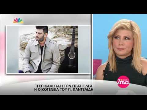 Ο Νάσος Γουμενίδης μιλάει για τις εξελίξεις στην υπόθεση του Παντελή Παντελίδη