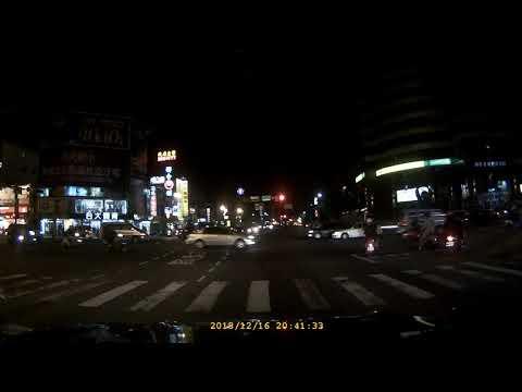 台南 車禍 機車 對撞