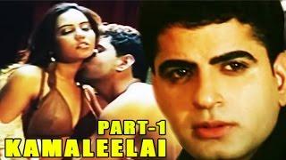 XxX Hot Indian SeX Kamaleelai Sanjay Suchitra Tamil Movie Part 1 .3gp mp4 Tamil Video