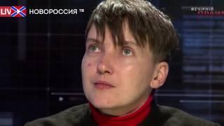 Савченко предложила сдать Крым
