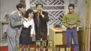 1992 中國明星史2.-王傑