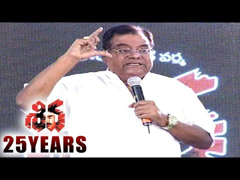 "Kota Srinivasarao Speech at Exploring ""Shiva Movie"" 