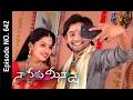 Naa Peru Meenakshi | 11th February 2017| Full Episode No 642| ETV Telugu