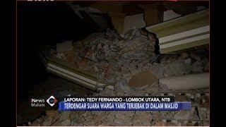 Video Di Masjid Inilah Diduga Terdengar Suara Teriakan Korban Gempa yang Terjebak - iNews Malam 06/08 MP3, 3GP, MP4, WEBM, AVI, FLV Agustus 2018