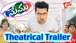 Memu Telugu Movie Trailer HD, Suriya, Amala Paul, Bindhu Madhavi