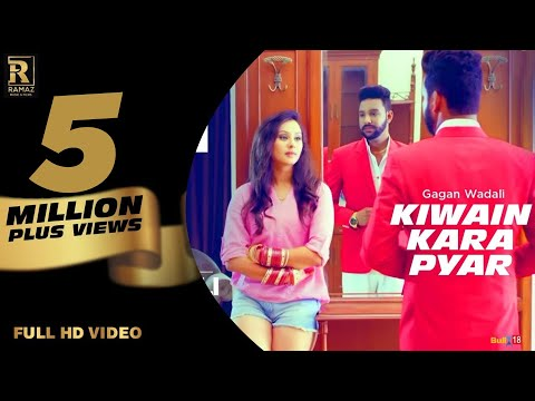 Kiwain Kara Pyar Songs mp3 download and Lyrics