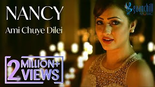 Ami Chuye Dilei  Naquib Khan Feat. Nancy