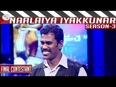 Naalaiya-Iyakkunar--3-Epi-41-Final-Contestant-Senthil
