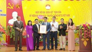 Khu Đồng Minh, phường Phương Đông tổ chức Ngày hội Đại đoàn kết toàn dân tộc, kỷ niệm 90 năm ngày truyền thống MTTQ Việt Nam