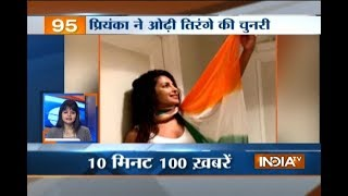 News 100 | 16th August, 2017