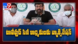 MegaStar Chiranjeevi started vaccination programme for Telugu film industry workers