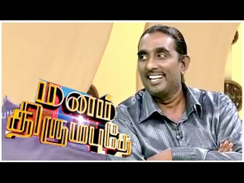 Music Director Dhina In Manam Thirumbuthe (29/11/2014)