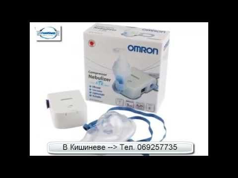 Ингалятор компрессорный OMRON NE - C802, для взрослых и детей в Кишиневе