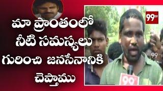 Janasainiks Speech on Farmers problems At Peddanapalle In East Godavari