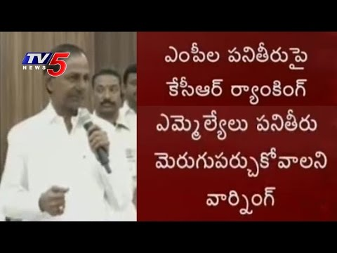 CM KCR Gives Ranks to MP's | MP Vinod Kumar is No.1