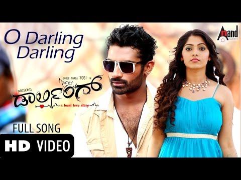 Darling -  Kannada
