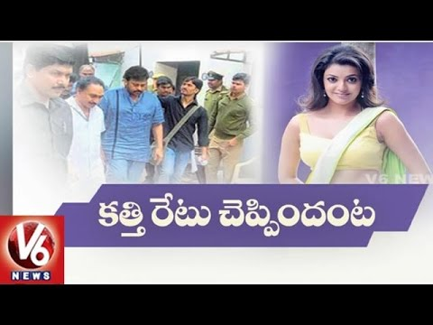 Kajal Aggarwal Demands 2.5 Cr Remuneration For Chiranjeevis 150th Movie    Tollywood Gossips