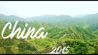 Nonton China 2015 - Beijing (GoPro HD) Film Subtitle Indonesia Streaming Movie Download