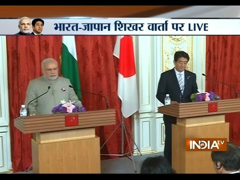 media - Subscribe to Official India TV YouTube channel here: http://goo.gl/5Mcn62 India-Japan meet: PM Narendra Modi addressing Media Live from Japan Social Media Links: Facebook : https://www.facebo...