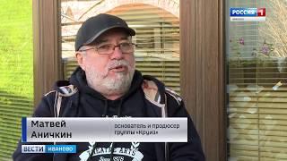 Интервью с М.Аничкиным. Телеканал Россия 1