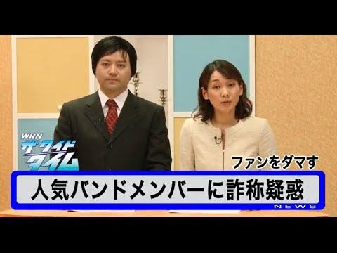 , title : '【MV】忘れらんねえよ「ばかばっか」 '