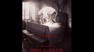 Nonton 앵귀시: 소녀의 저주 (Anguish, 2015) 메인 예고편 - 한글 자막 Film Subtitle Indonesia Streaming Movie Download