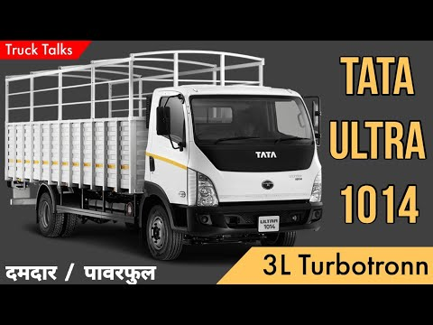 Tata Ultra 1014 Turbotronn | EGR | Price Mileage Specifications | 2019 Bs4 Model