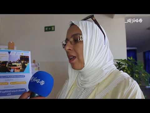 العرب اليوم - انفتاح المؤسسات التعليمية الخاصة في أغادير على البكالوريا للشعب الأدبية