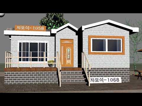 자포석-1058(상단) / 자포석-1068(하단) -전원주택 2
