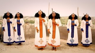 Raza Raya - Mahazaye /New Ethiopian Traditional Tigrigna Music (Official Video)