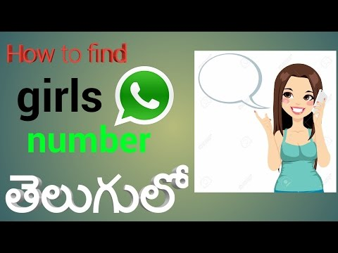 Video how to find girls whats app number in telugu by Mee Rajesh download in MP3, 3GP, MP4, WEBM, AVI, FLV January 2017