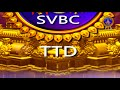 Srivari Koluvu | 20-08-18 | SVBC TTD - Video