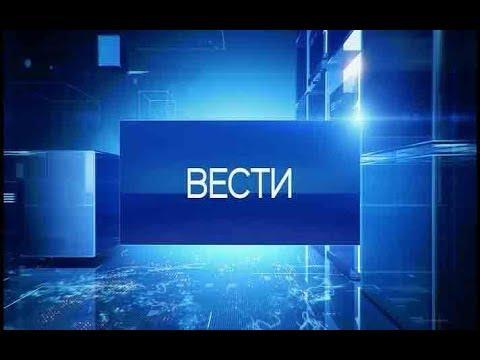 Россия 24 - Южный Урал 19:00