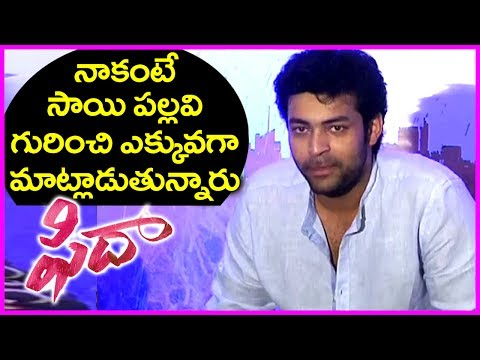 Varun Tej Superb Speech @ Fidaa Movie Success Meet | Sai Pallavi | Sekhar Kammula
