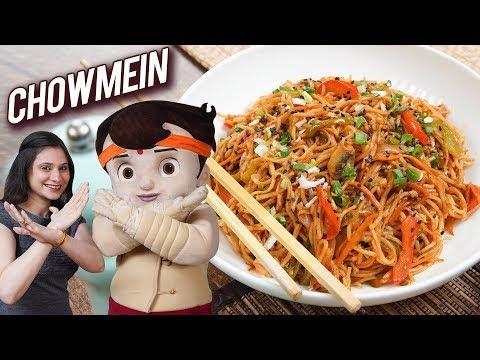 Chhota Bheem Special – Chow Mein Recipe – Street Style Veg Chowmein Recipe – Ruchi