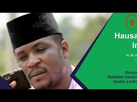 Aminu Ala (TARNAKI Full) Official Songs