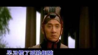 Jackie Chan & Kim Hee Seon - The Myth Theme Song