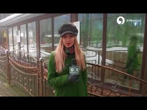 Как зимуют животные зоопарка АТВ